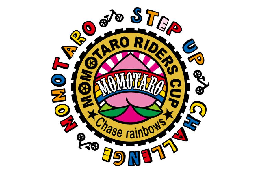 MOMOTARO STEP UP CHLLENGE (モモチャレ 岡山) 開催実績