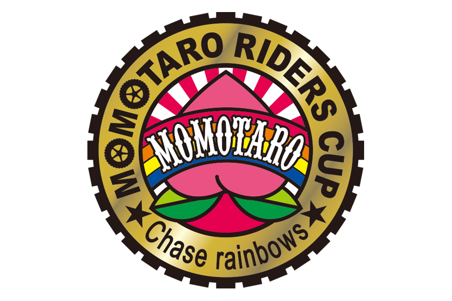9th MOMOTARO RIDERS CUP 大会概要 【訂正版】