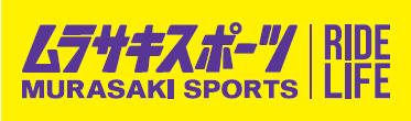 プレステージ城東CUP ご協賛企業様のご紹介(ムラサキスポーツ イオンモール岡山店様)