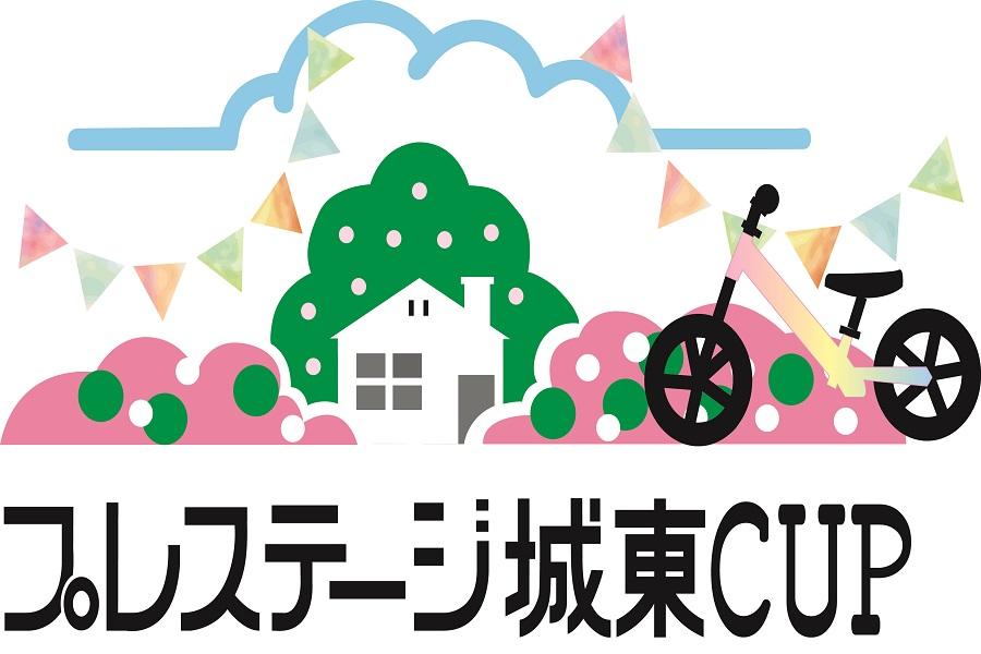 プレステージ城東CUP OPクラスレース結果!!!